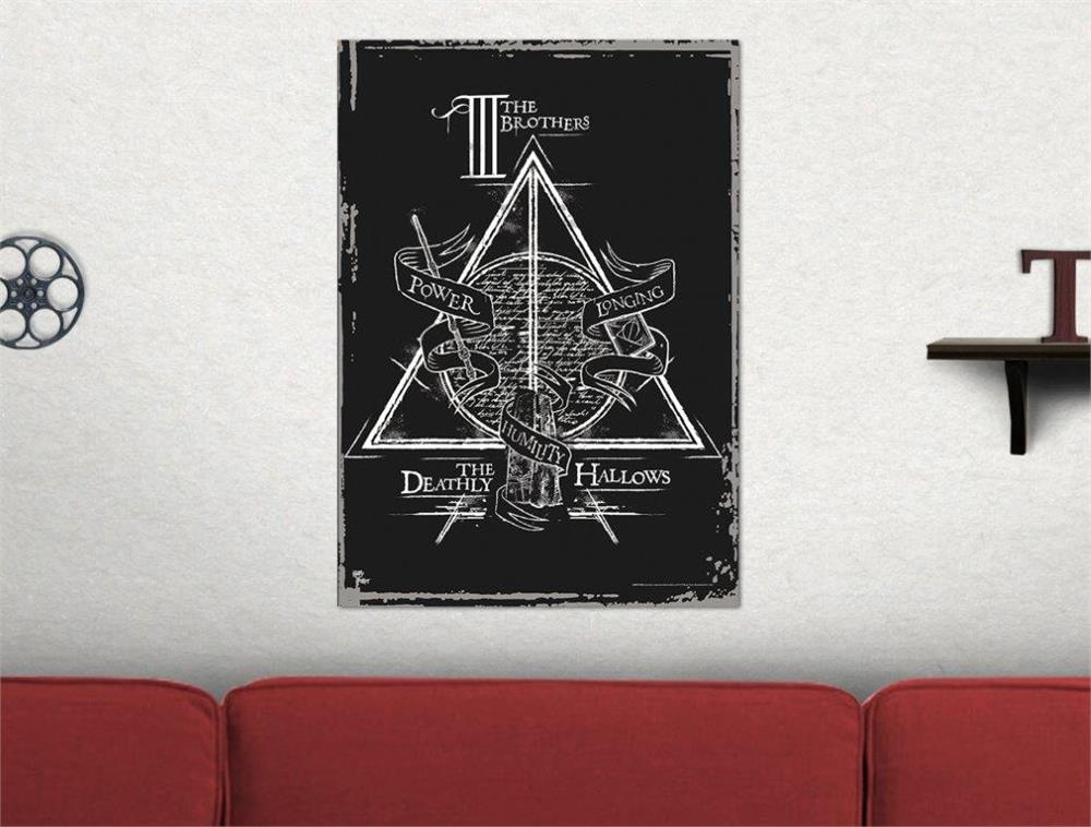 Harry Potter Deathly Hallows The Brothers Mightyprint Wall Art