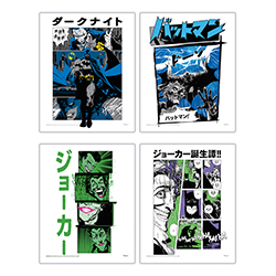 "Your favorite Gotham City hero and villains are styled in manga artwork on this set of four 8"" x 10"" TrendyPrint Wall Art! Featuring Batman, Joker and more, your favorite scenes are on display on this wall décor set."